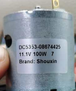 Permanent Magnet dc Motor for Vacuum Cleaners Low Noise